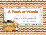 Houghton Mifflin Sight Word QR Codes