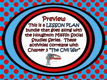 Houghton Mifflin Social Studies, 5th grade - Chapter 3 lesson plan bundle