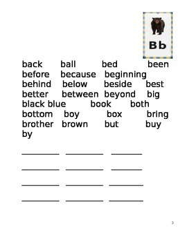 Houghton Mifflin Sound Spelling Student Dictionary
