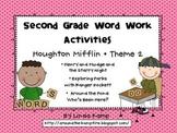 Houghton Mifflin Theme 2 Second Grade Word Work