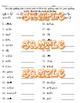Houghton Mifflin Theme 2 Spelling Review Activities