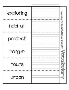 Houghton Mifflin Theme 2 Vocabulary