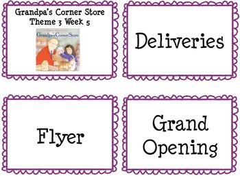 Houghton Mifflin Theme 3 Vocabulary Cards