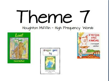 Houghton Mifflin Theme 7 High Frequency word Power point