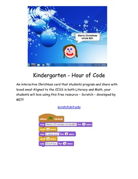 Kindergarten Holiday Card Coding