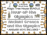 Hour of the Olympics | Ancient Greece and the Olympics : Magic Tree House BUNDLE