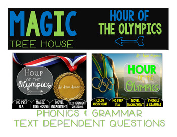 Hour of the Olympics NO PREP and Text Dependent Questions BUNDLE