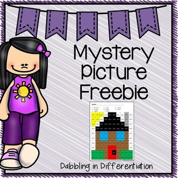 Addition Mystery Picture Freebie