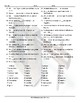 House Repairs, Tools, and Supplies Word Spiral Spanish Worksheet