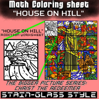 Math Colouring Worksheet (Addition) -House