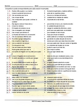Household Chores and Cleaning Supplies Sentence Match Spanish Worksheet