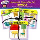 Household Items Clip Art BUNDLE