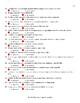 Houses and Apartments Spanish Correct-Incorrect Exam