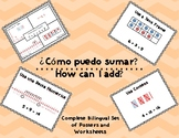 How Can I Add? Bilingual Addition Representation Posters and Worksheets