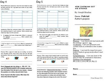 Journeys Lesson 9 -  How Chipmunk got His Stripes tri-fold