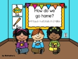 How Do We Go Home?  (Set in English)