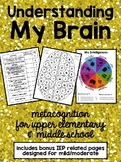 How Does My Brain Work? Back to School Metacognition Bookl