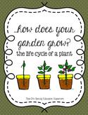 How Does Your Garden Grow Bundle!