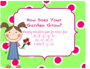 How Does Your Garden Grow - Early Developing Sounds