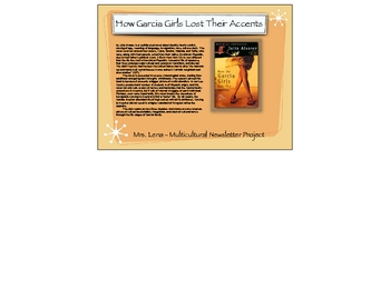 How Garcia Girls Lost Their Accents -LP- Teen Multicultural Fiction