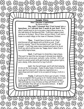 How I Became a Leprechaun Writing Activity