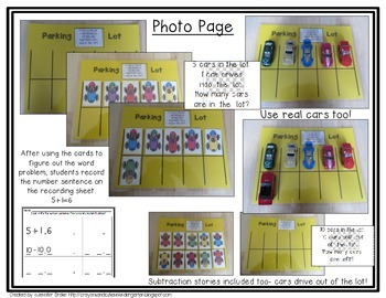 How Many Cars In The Lot?  Hands On Addition & Subtraction Word Problem Practice