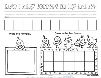 How Many Letters In My Name? Beginning of the Year Letter Activity