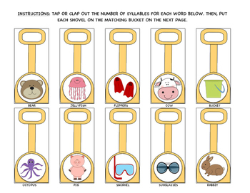 How Many Syllables? Spring/Summer Early Literacy BUNDLE {End of Year Activities}