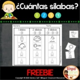 How Many Syllables? Worksheets in Spanish- ¿Cuántas sílabas?