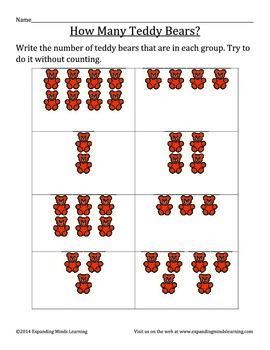 How Many Teddy Bears? - Subitizing Practice