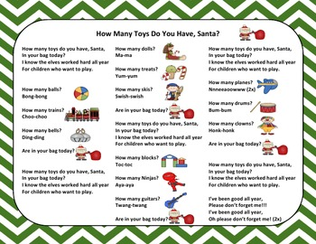 Christmas Song - How Many Toys + Sing-Along Track (mp3)
