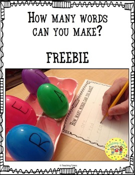 How Many Words Can You Make? FREEBIE