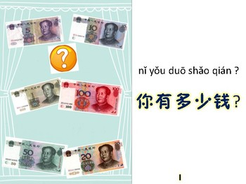 How Much Money Do You Have Level one Mini book in Chinese