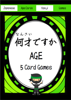 How Old Are You? Japanese playing cards!