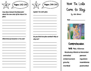 How Tia Lola Came to Stay Trifold - Treasures 6th Grade Unit 2 Week 1