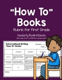"""How To"" Books Rubric for First Grade"
