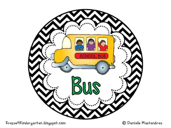 How We Go Home Dismissal Clip Chart & Student Labels {Black & White Theme}