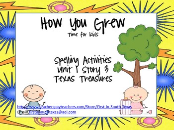How You Grew Texas Treasures Supplemental Spelling Resources