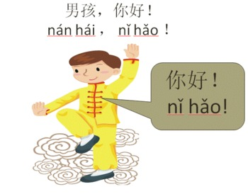 How do we greet each other in China?