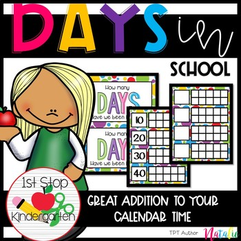 How many days have we been in school? (FREEBIE!!)