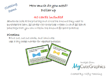 How much do you need?  practice cards