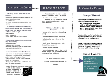 How not to fall victim to a crime (booklet)