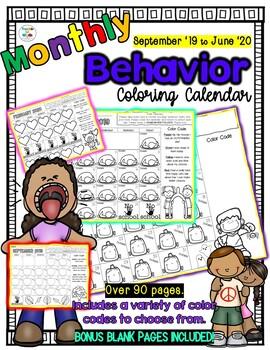 How's My Behavior? - Monthly Behavoir Calendars 2019-2020