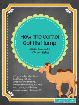 The camel teaching resources teachers pay teachers rl 32 how the camel got his hump fable fandeluxe Gallery