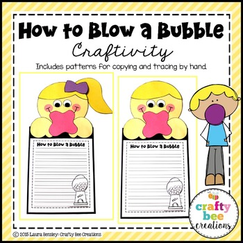 How to Blow a Bubble Craftivity