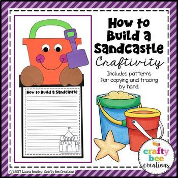 How to Build a Sandcastle Craftivity