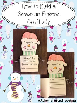How to Build a Snowman Craftivity
