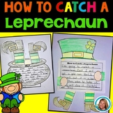 How to CATCH a Leprechaun Writing Activies