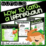 How to Catch a Leprechaun BUNDLE with STEM and Literacy Materials