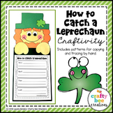 How to Catch a Leprechaun Craft